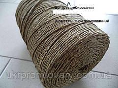 Шпагат Банковский пломбировочный от производителя 1000 грамм 1000 метров