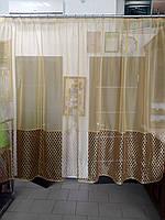 Тюль шифоновый золотой со вставкой сетки