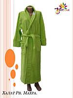 Женский халат рваная махра