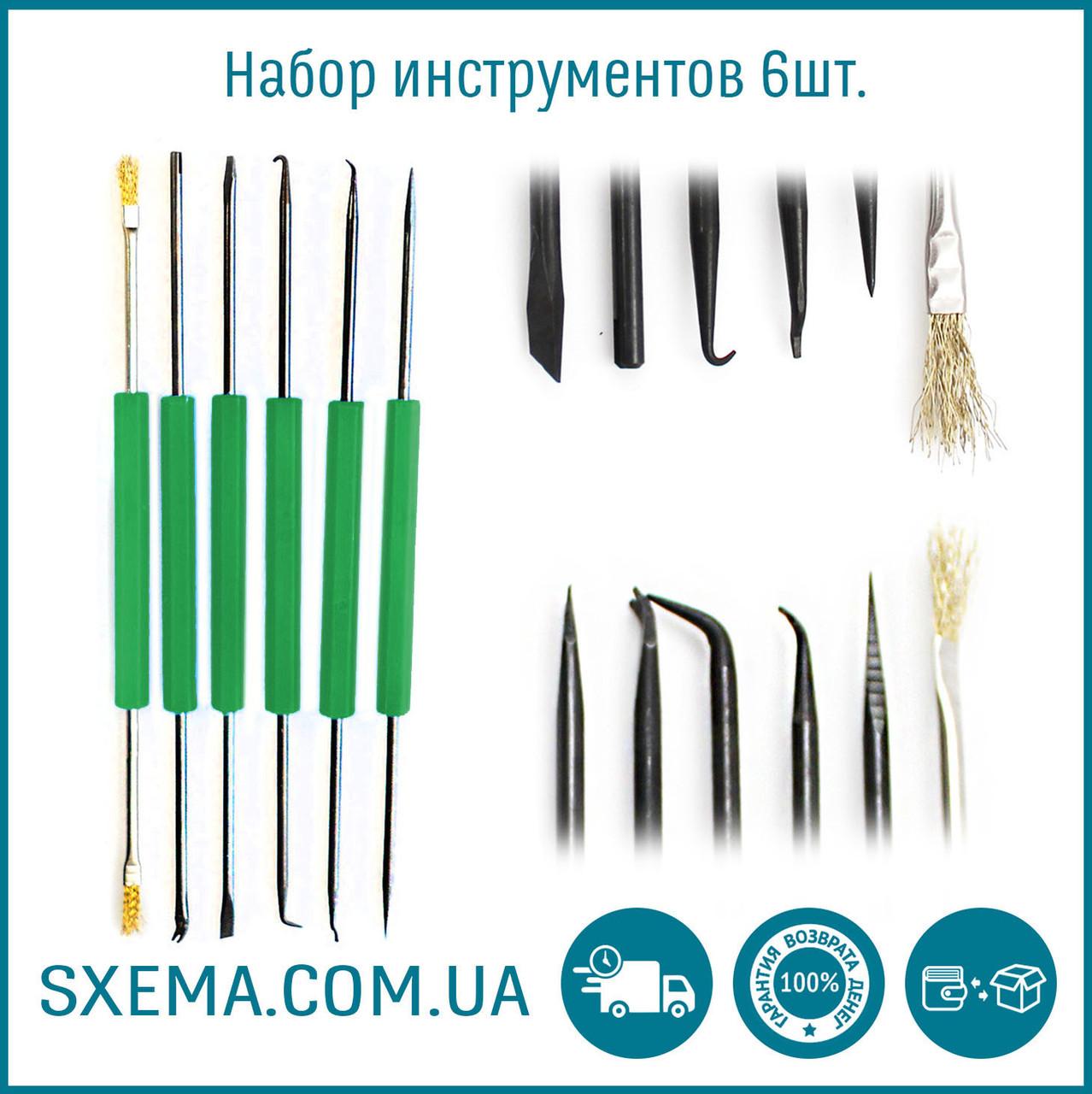 Набор инструментов для пайки Baku BK-120