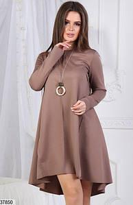 Женское трикотажное платье37850 КТ-2250