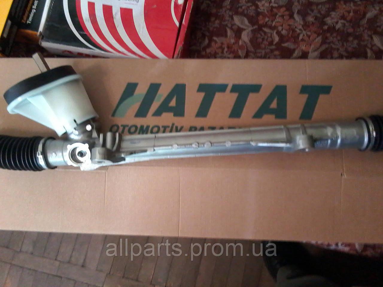 Рулевая рейка HATTAT (страна производитель Турция)