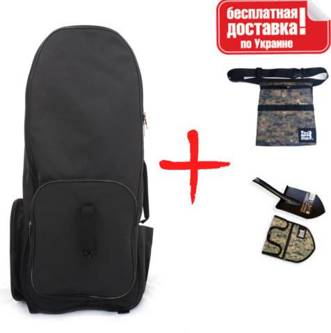 Рюкзак для металлоискателя + чехол для лопаты + сумка для находок