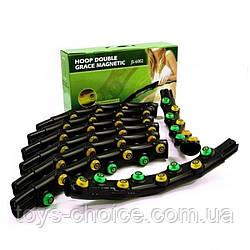 Обруч Массажный Hoola-Hoop Double Grace Magnetic, 98 Сантиметров, 8 Частей Ps