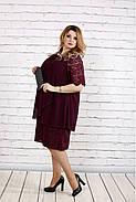 Женское платье свободного покроя 0751 цвет баклажан / размер 42-74 / больших размеров , фото 2