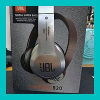 Беспроводные наушники Bluetooth JBL B20!Опт