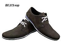 Мокасины мужские натуральная кожа коричневые на шнуровке (373), фото 1