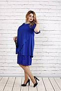 Женское платье свободного покроя 0751 цвет электрик / размер 42-74 / больших размеров , фото 2