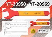 Ключ рожковый изолированный 1000В 6-32 мм, YATO