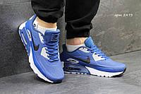 Кроссовки Nike Air Max 1 Ultra Moire (ярко синие с белым) кроссовки найк nike