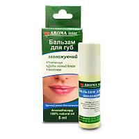 Бальзам для губ с витамином Е Увлажняющий