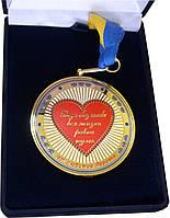 Медаль в футляре по индивидуальному дизайну