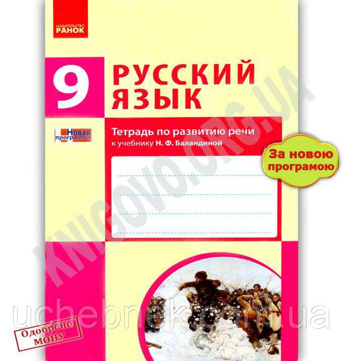 Изучение русского языка за 9 класс обучение турецкому языку бесплатно