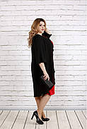 Женское платье с кружевом больших размеров 0747 цвет алый / размер 42-74 , фото 3