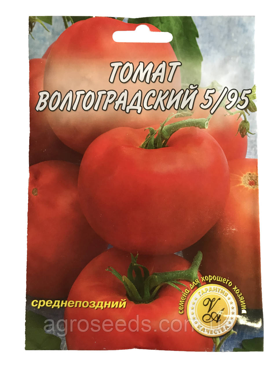 Семена томата Волгоградский 595 3 г