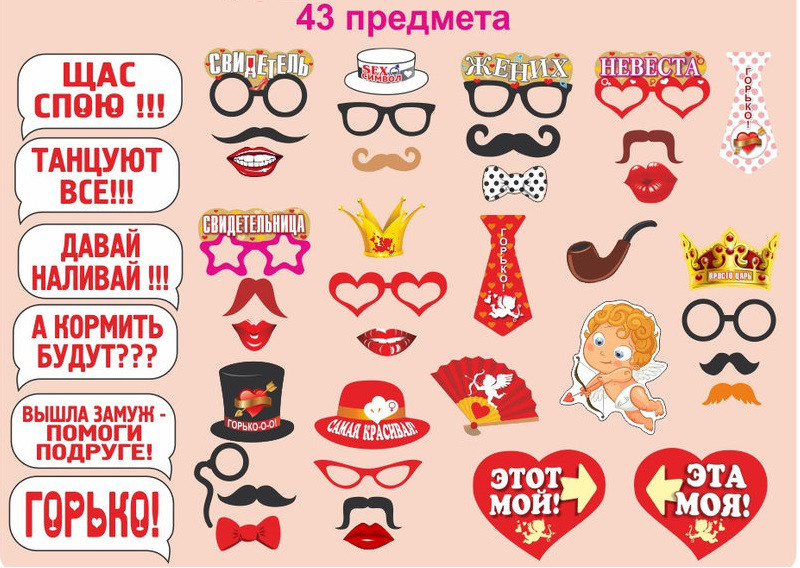 Фотобутафория (Фотобутафорія) -  интернет-магазин Эрудит в Ровненской области