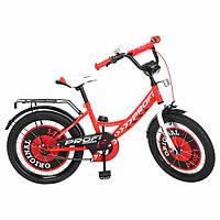 Велосипед детский PROF1 20д. Y2045 Original boy,красный,звонок,подножка
