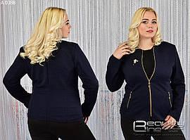 Легкий женский пиджак темно-синего цвета батал Производитель Украина Прямой поставщик 46-60