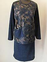 Костюм с джемпером и юбкой миди, женственно и стильно, из мягкой ткани меланж р.58, код 1250М