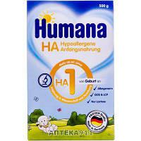 Смесь сухая молочная HUMANA  (Хумана) 1 ГА гипоаллергенная для детей с рождения до 6 месяцев 500 г