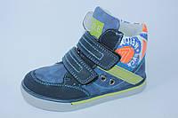 Демисезонные ботинки для мальчика тм Солнце, р. 29,30, фото 1