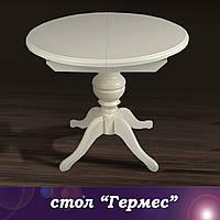 Стол обеденный кухонный Гермес 90см белый, ваниль
