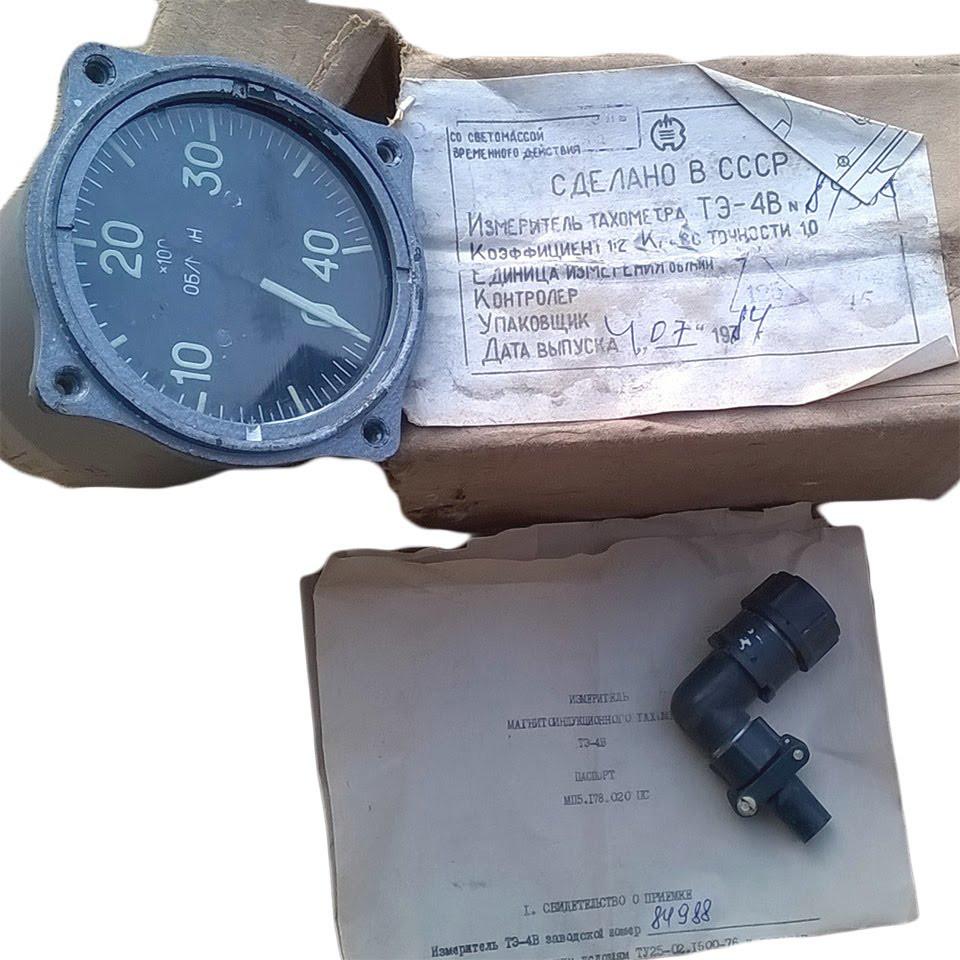 Магнитоиндукционный тахометр ТЭ-4В