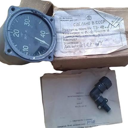 Магнитоиндукционный тахометр ТЭ-4В , фото 2