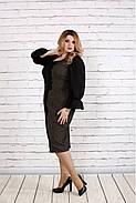 Женское платье с пышными рукавами 0746 цвет бежевый / размер 42-74 / батал  , фото 2