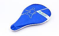 Чехол на ракетку для настольного тенниса DONIC MT-818504 (синий)