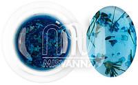 Гель с сухоцветом 5 г №10 синий