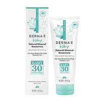Натуральное минеральное солнцезащитное средство для малышей SPF30 * Derma E (США) *