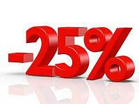 КОМПЕНСАЦИЯ 25% НА ВСЮ ТЕХНИКУ ТМ ВОСХОД
