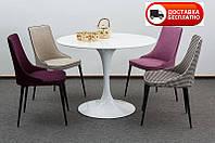 Стол Tulip (Тулип) круглый белый 110 см стеклопластик дизайн Eero Saarinen, Бесплатная доставка