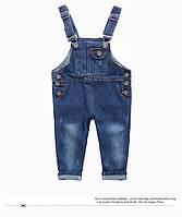 Комбинезон джинсовый Прогулка 80,85,90,100,110,120, фото 1