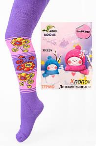 Красивые махровые колготы для девочки Aliya D-88 140-152 2