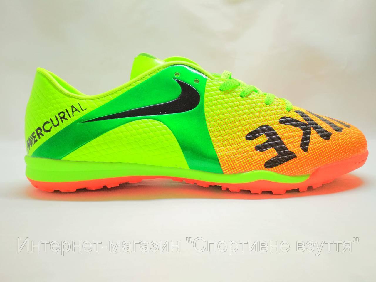 Сороконожки (многошиповки) Nike Mercurial  продажа ca1ef0d1a238f
