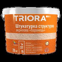 "Штукатурка структурная ""барашек"" зерно 1-1,5 мм ""TRIORA"" 20 кг"