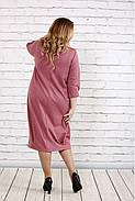 Женское платье скрывающее недостатки 0744 цвет фрез / размер 42-74 , фото 4