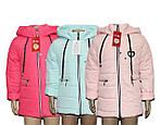 Куртки детские для девочки демисезонные Рубин