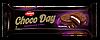 ChocoDay Milk Chocolate Coated CocoaCake with Marshmallow