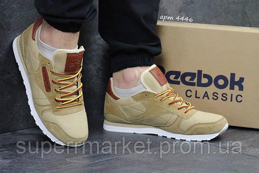 Кроссовки Reebok Classic  бежевые  замшевые кроссовки Reebok, фото 2