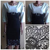 Платье Кружево 28796 черный 42р