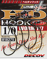 Крючок Decoy Worm 117 HD Hook offset 1/0, 5шт