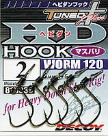Крючок Decoy Worm 120 HD Hook masubari 1/0, 5шт