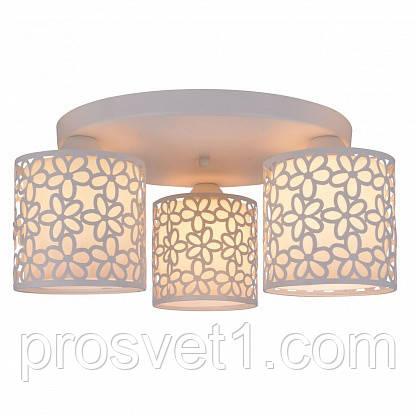 Стельова люстра Arte Lamp Traforato A8349PL-3WH
