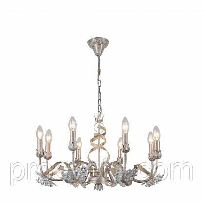 Подвесная люстра Arte Lamp Libellula A8626LM-8WG