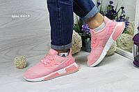 Кроссовки Adidas Equipment ADV 91-17 (розовые) женские кроссовки адидас adidas