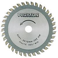 Отрезной диск с твердосплавными насадками PROXXON 36 зубьев, фото 1