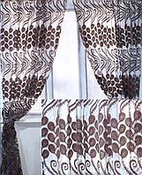 Комплект штор из органзы 006дк (043т) (2*2,8) У